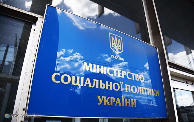 У Мінсоцполітики назвали число зареєстрованих переселенців з Криму та Донбасу