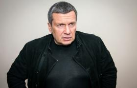 Фото: Володимир Соловйов (vrsoloviev.com)