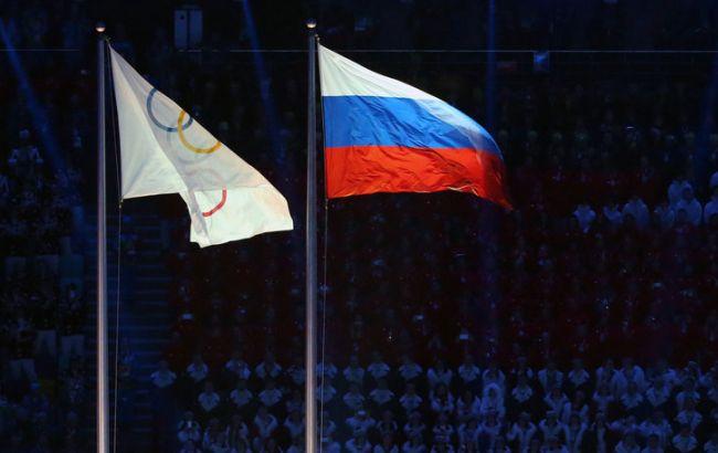 Сместить русских спортсменов отвсех интернациональных состязаний требуют антидопинговые организации 19 стран