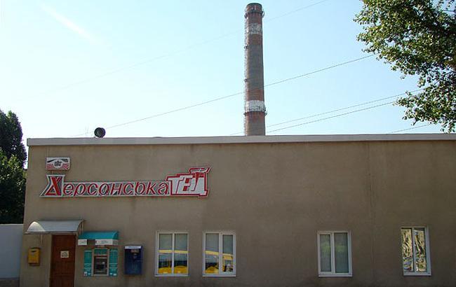 Фото: Херсонскую ТЭЦ попробуют продать в октябре (spfu.gov.ua)