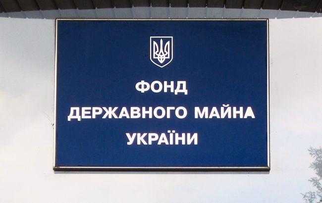 СБУ разоблачила миллионные хищения из Фонда госимущества