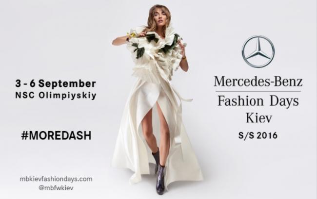 Стартует Mercedes-Benz Kiev Fashion Days