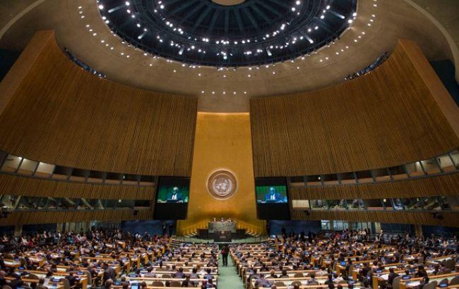 Фото: Генасамблея ООН