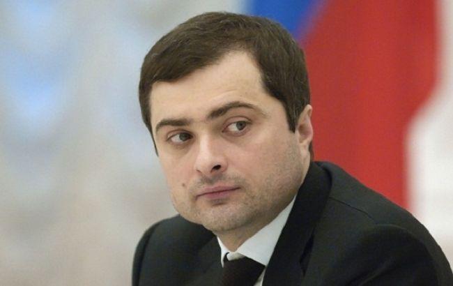 Фото: помічник президента Росії Владислав Сурков перебуває під санкціями ЄС