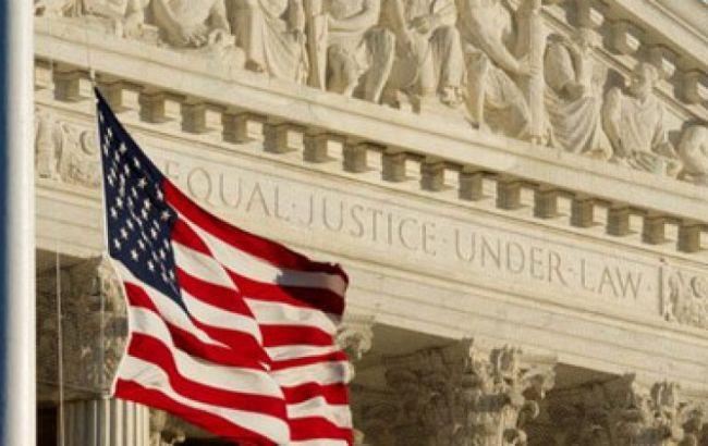 Суд США прийняв перший позов до Саудівської Аравії за теракти 11 вересня