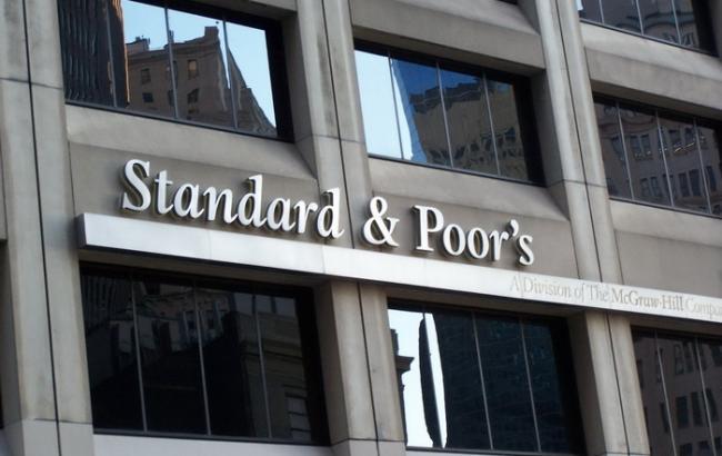 Агентство S&P подтвердило рейтинги Украинского государства состабильным прогнозом