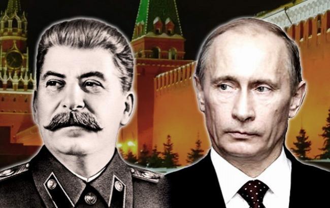 Фото: Путин - адепт Сталина (gcssi.org)