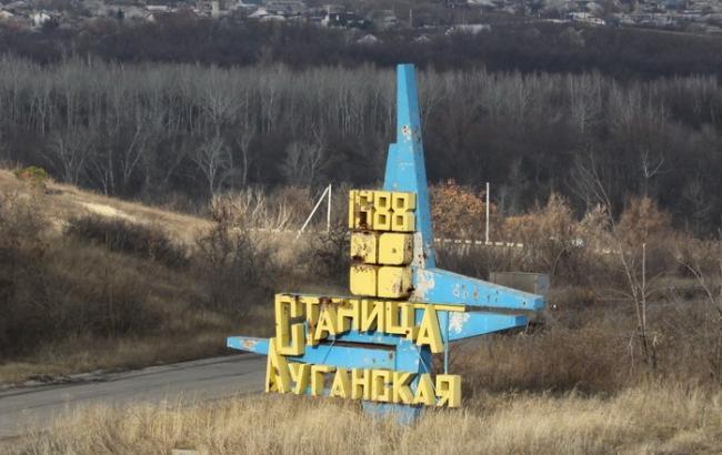Фото: боевики снова сорвали разведение сил у Станицы Луганской