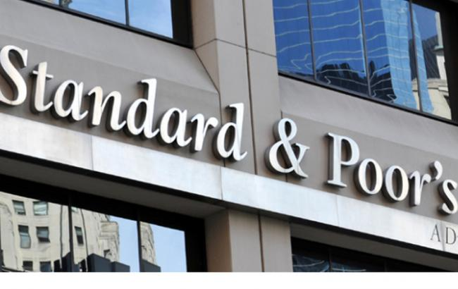 """S&P знизив рейтинги ПриватБанку до рівня """"вибірковий дефолт"""""""