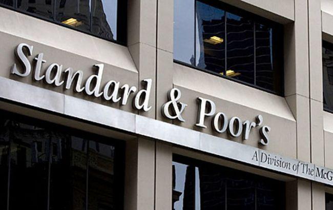 S&P понизило кредитный рейтинг Киева