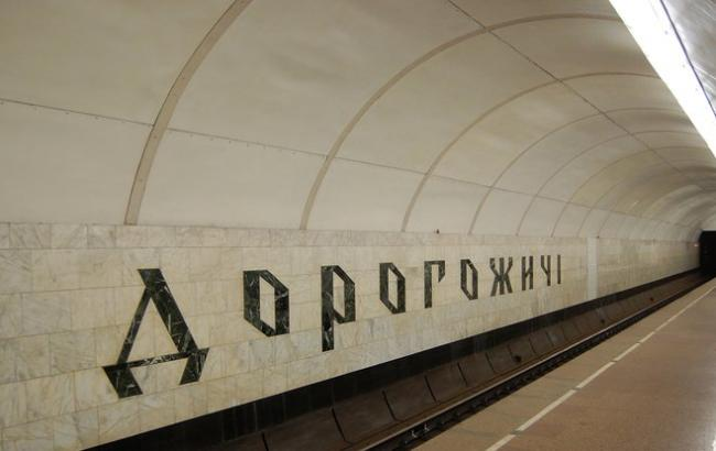 """Фото: станція метро """"Дорогожичі"""""""