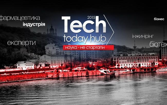 Фото: стартап-платформа Tech Today Hub