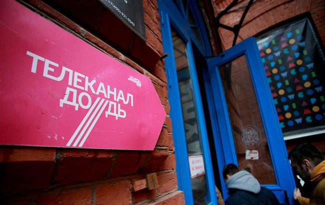 Канал «Дождь» подал всуд на известный украинский видеосервис