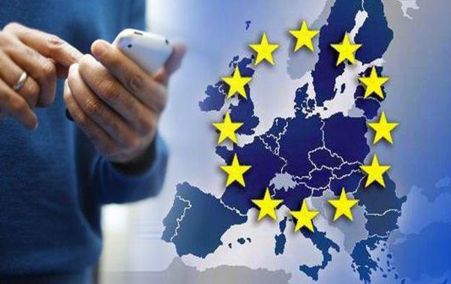 В ЄС остаточно погодили скасування роумінгу