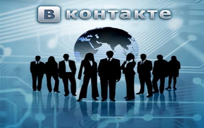 «ВКонтакте» запускает live-трансляцииVK Live