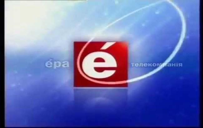 Концерн РРТ приостанавливает вещание телеканала