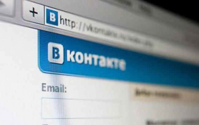 «ВКонтакте» запустил таргетинг поместоположению