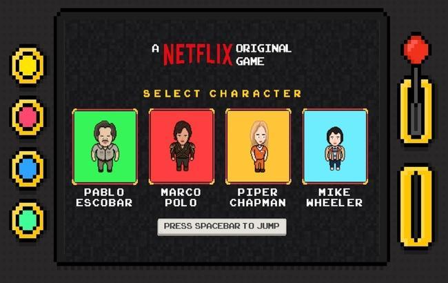 Фото: Netflix выпустил видеоигру по мотивам своих сериалов