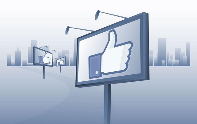 Фото: Facebook запускає новий вид реклами