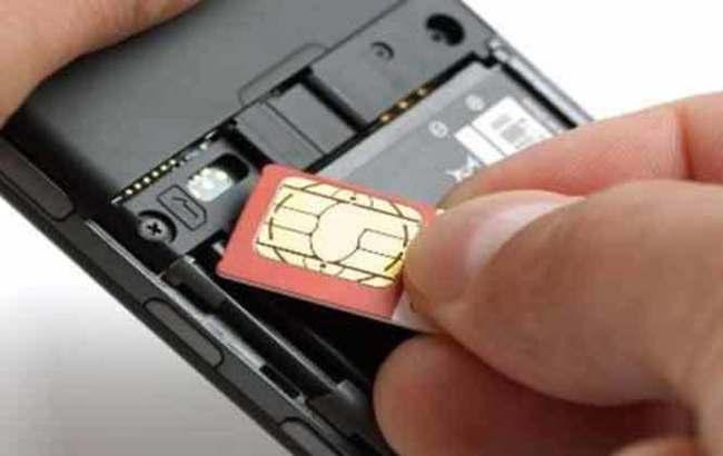 Фото: украинцы смогут менять мобильного оператора без смены номера