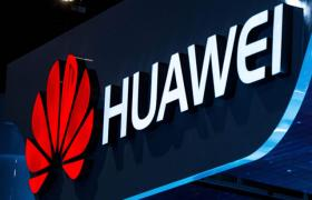 Фото: Huawei расширяет свое присутствие в Украине