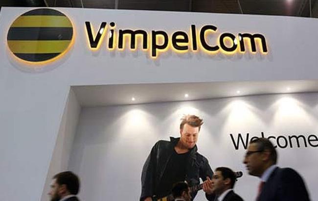 Фото: VimpelCom проведет ребрендинг
