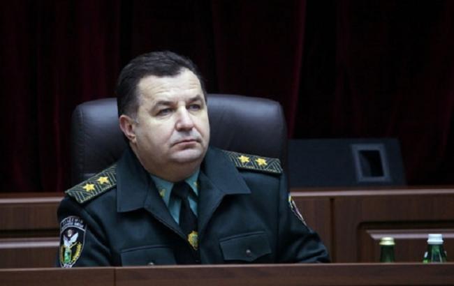 Бойовики на Донбасі підривають старі місця розривів мін, видаючи їх за атаку сил АТО