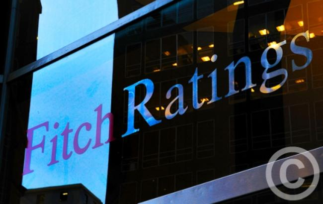 Фото: Fitch поліпшив прогноз для світової економіки