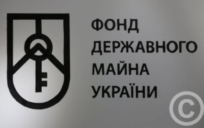 """ФДМУ продає акції """"Дніпровський машинобудівний завод"""""""