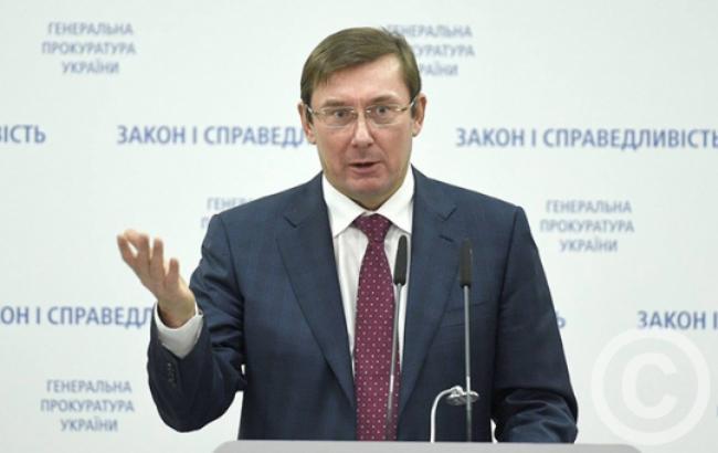 З початку року рівень злочинності зменшився на 15%, - Луценко