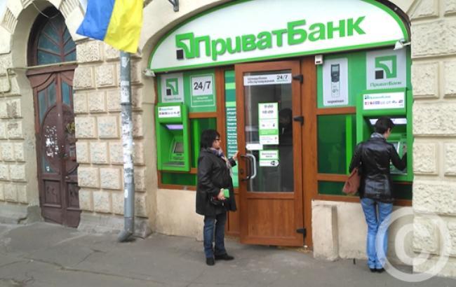 Фото: кредитний портфель ПриватБанку низької якості