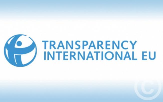 Transparency International закликає Холодницького звільнитись