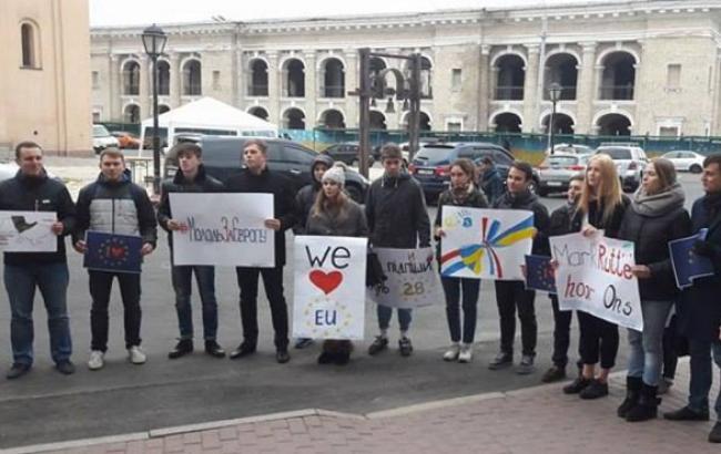 Фото: Акція студентів (vesti-ukr.com)