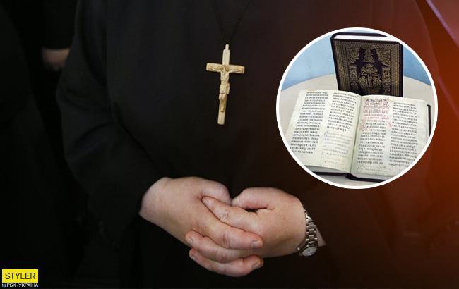 """""""Удивительное"""" возвращение: во Львовской области нашли украденное Евангелие"""