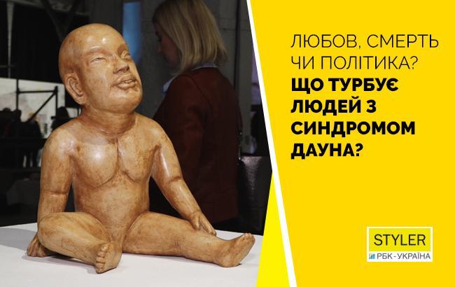 Любовь, смерть или политика: украинцы с синдромом Дауна рассказали, что для них важно (видео)