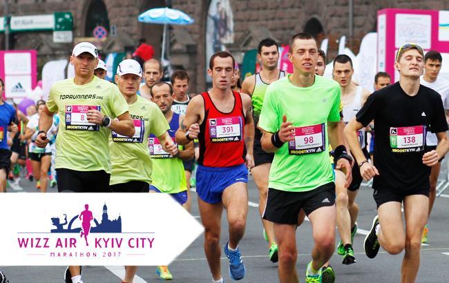 Фото: Wizz Air Kyiv City Marathon 2017 (facebook.com/kyivmarathon)