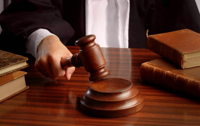 Фото: судебная система Украины