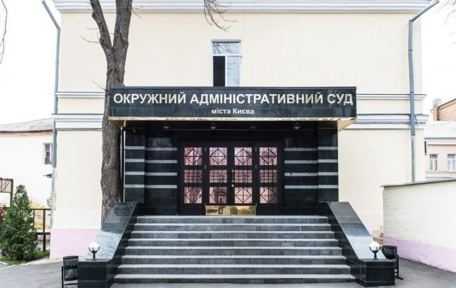 В Окружному адміністративному суді Києва невідомі проводять обшук