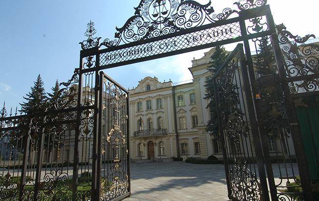 Фото: Верховный суд (dnepropetrovsk.advocate-jurist.com.ua)