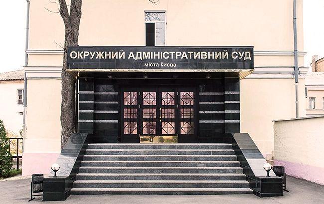 Окружний адмінсуд відкрив справу про заборону Партії регіонів