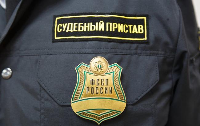 ВКрыму сдолжников украинских банков сняли арест имущества