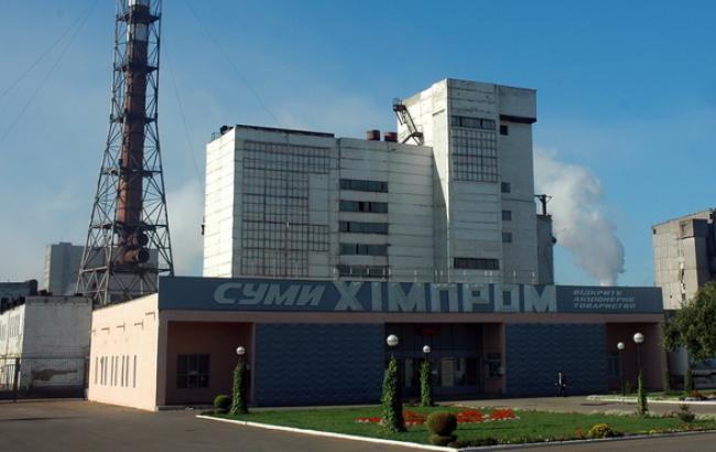 """На """"Сумыхимпром"""" произошел выброс паров серной кислоты"""