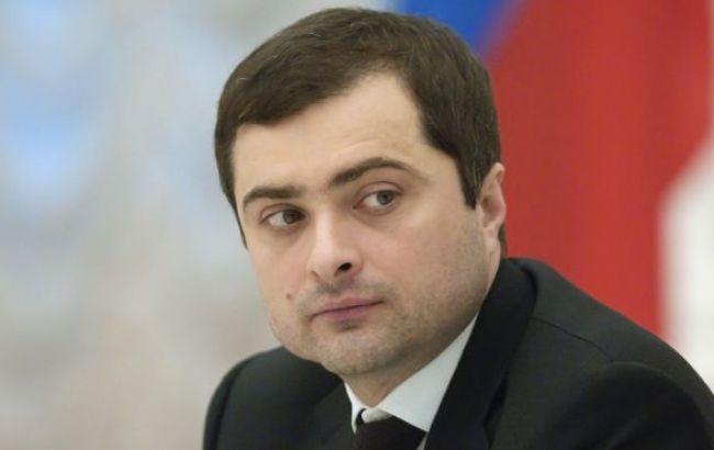 В СБУ підтвердили причетність Суркова до подій на Майдані