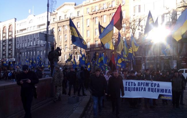 Фото: хода розпочалася з Майдану Незалежності (РБК-Україна)