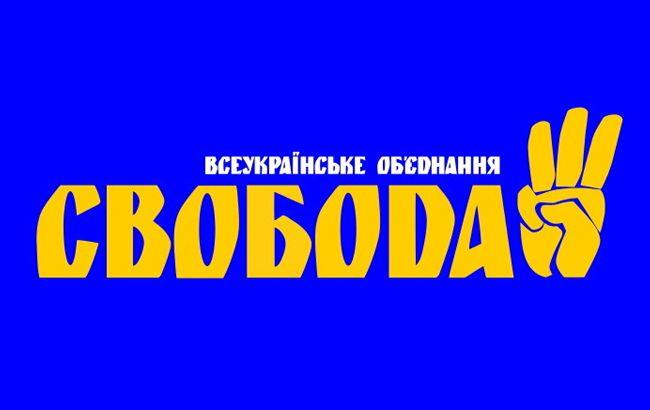 """ВО """"Свобода"""": свежий рейтинг на парламентских выборах 2019"""