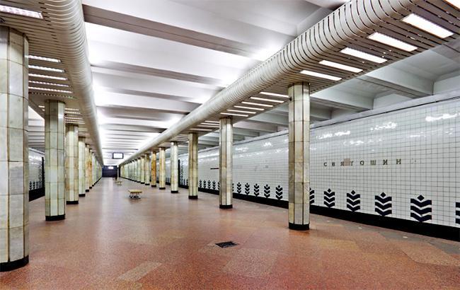 """Фото: станцию """"Святошин"""" будут реконструировать (tov-tob.livejournal.com)"""