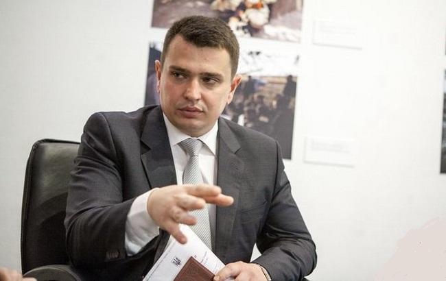"Фото: глава НАБ Артем Ситник (""Новое время"")"