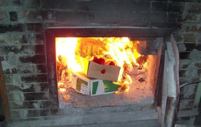 Фото: Продукти спалюють у спеціальних печах (sovok.info)