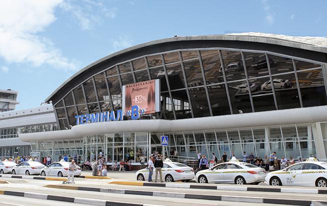 """Фото: аеропорт """"Бориспіль"""" (kbp.kiev.ua)"""