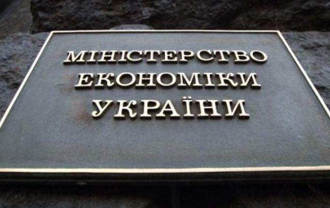 """Фото: в 2005 году ГП """"Укрмеханобр"""" был передан в аренду без проведения конкурса"""